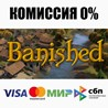 Banished (Steam | RU)