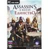 Assassins Creed Unity (UPLAY KEY) RU+CIS