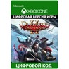 Divinity: Original Sin 2 - Definitive Edition XBOX ключ