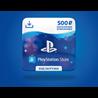 PlayStation Network (PSN) - 500 рублей (RUS) ПСН