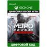 Metro 2033 Redux XBOX ONE ключ