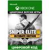 Sniper Elite 3 ULTIMATE EDITION XBOX ONE ключ