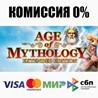 Age of Mythology EX + Выбор Издания (Steam   RU) ??0%