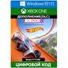 Assassin´s Creed Valhalla XBOX ONE/Xbox Series X S ключ