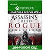 Assassin's Creed Rogue Remastered XBOX ONE ключ