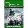 Assassin´s Creed III Remastered XBOX ONE ключ