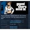 Grand Theft Auto 3 III ?? STEAM GIFT RU
