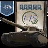 ?? Личные боевые задачи WOT ЛБЗ 1.0    T28 HTC