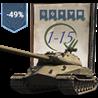 ?? Личные боевые задачи WOT ЛБЗ 1.0   ОБЪЕКТ 260