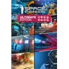 Space Engineers Ultimate Edition 2020 XBOX ONE/X/S КЛЮЧ