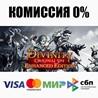 Divinity: Original Sin (Steam Gift | RU+CIS) ??КАРТЫ 0%