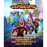 ? Minecraft Dungeons Ultimate DLC Bundle XBOX ONE X|S??