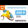 Карта оплаты Евросеть 200 руб.