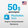 ?? Карта оплаты PSN 1500 рублей PlayStation Network RU