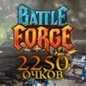 BattleForge: Карта пополнения на 2250 баллов