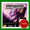 Demigod Битвы богов - Steam Region Free + АКЦИЯ