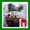 Metro 2033 Redux - Steam Key - RU-CIS-UA + АКЦИЯ