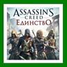 Counter Strike Global Offensive Steam RU-CIS-UA + БОНУС